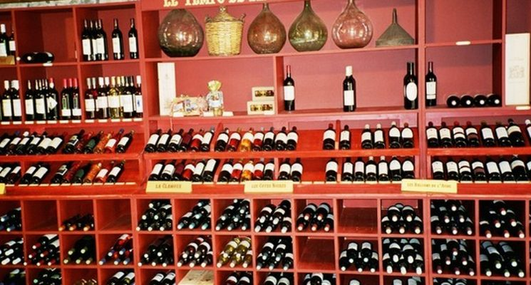 homps-maison-des-vins-minervois